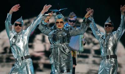 Eurovision Fun